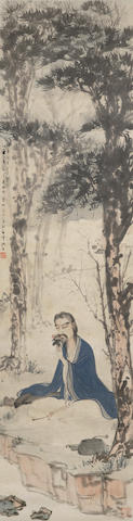 Fu Baoshi (1904-1965)  Appreciating the Chrysanthemum Under the Pine Trees