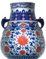 An exceptionally rare Imperial Ming-style underglaze-blue and copper-red vase, jiu'er zun Qianlong seal mark and of the period
