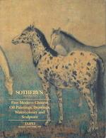 Lin Fengmian (1900-1991) Bo Le Inspecting the Horses