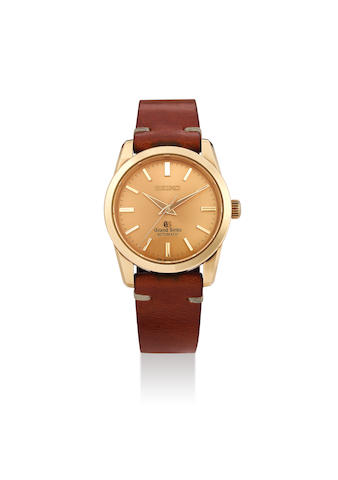 Grand Seiko. A Fine Yellow Gold Centre Seconds Wristwatch, With box and certificate