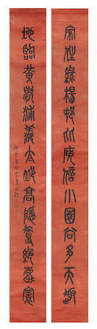 Chen Shizeng (1876-1923)  Calligraphy Couplet in Seal Script (2)