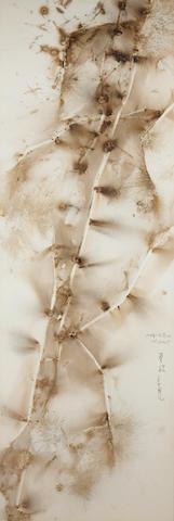 Cai Guo Qiang (Chinese/American, born 1957), 蔡國强 Hanging Pine