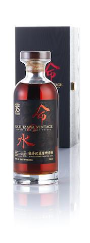 Karuizawa-35 year old-黑命の水