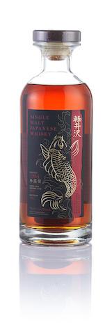 Karuizawa-1984-#4021-Gold Fish