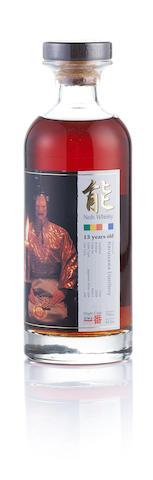 Karuizawa-1995-13 year old-#5007-Noh