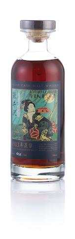 Karuizawa-1983-#2656-Geisha
