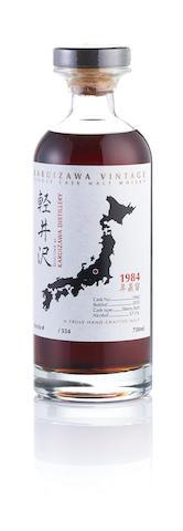 Karuizawa-1984-#2962