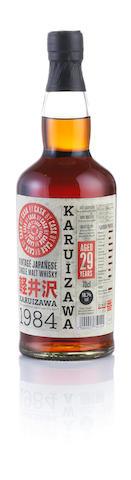 Karuizawa-1984-29 year old-#7802